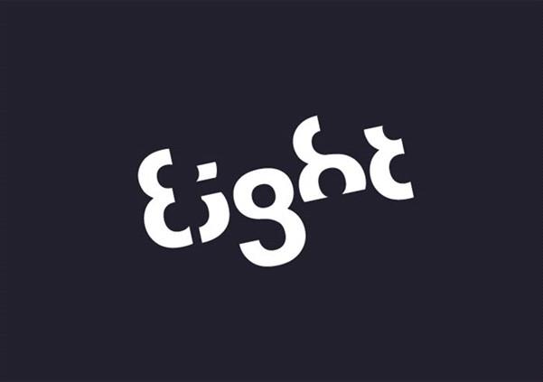 اسرار نهفته در لوگو Eight
