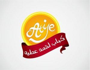 طراحي لوگو با استفاده از اسم فارسي