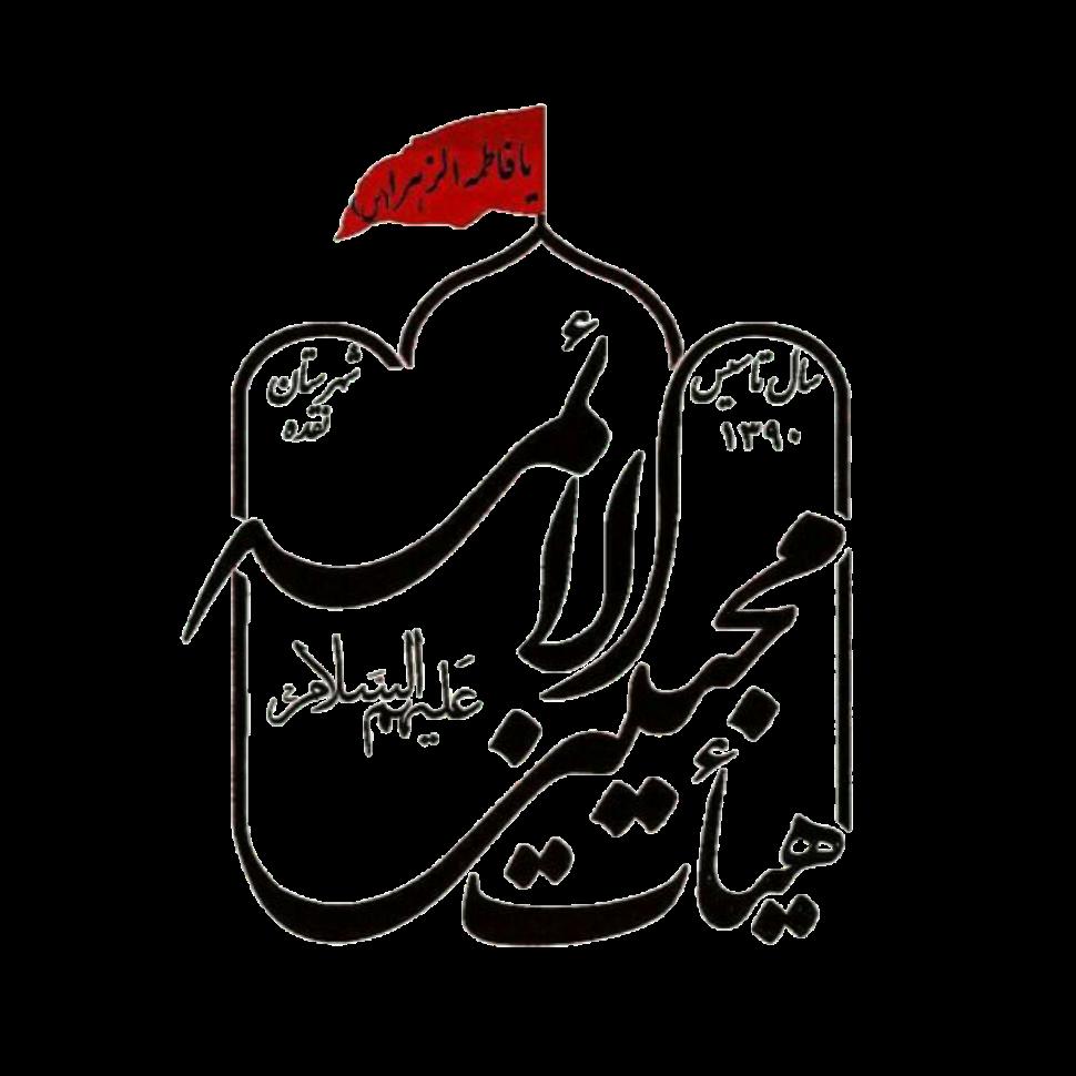 طراحی لوگو مذهبی